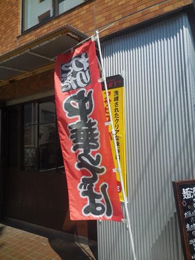 ms-fukuro7.jpg