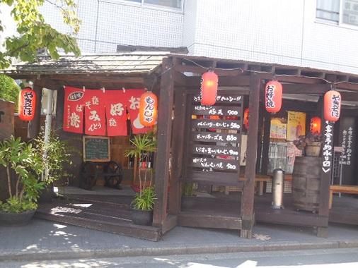 ms-fukuro9.jpg