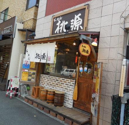 tg-hiyamiru1.jpg