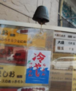 tg-hiyamiru21.jpg