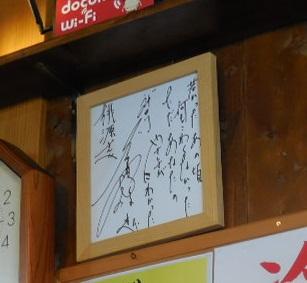tg-hiyamiru5.jpg