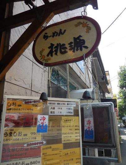 tg-hiyamiru7.jpg