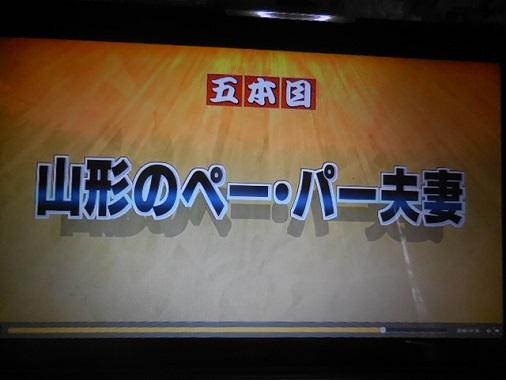 waragami-y100.jpg