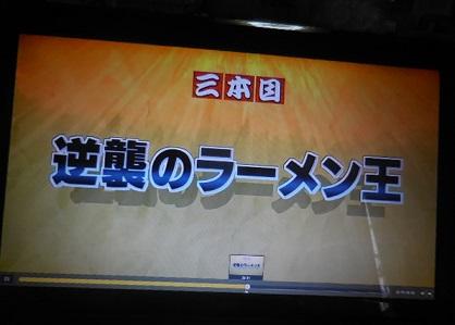 waragami-y59.jpg