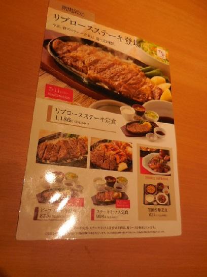 yayoiken5.jpg