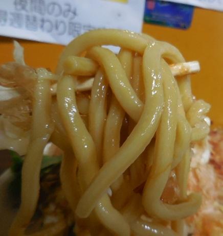 yosida8.jpg