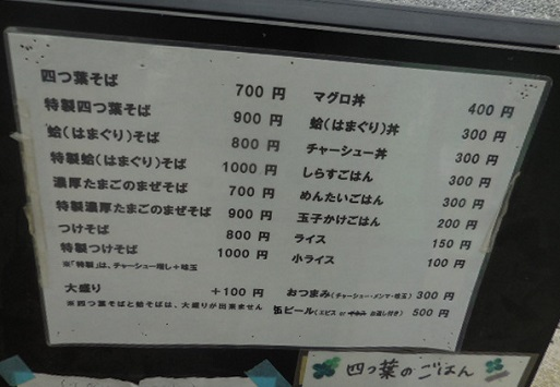 yotsuba10.jpg