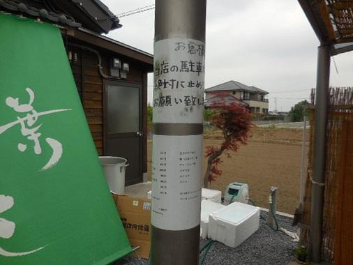 yotsuba13.jpg