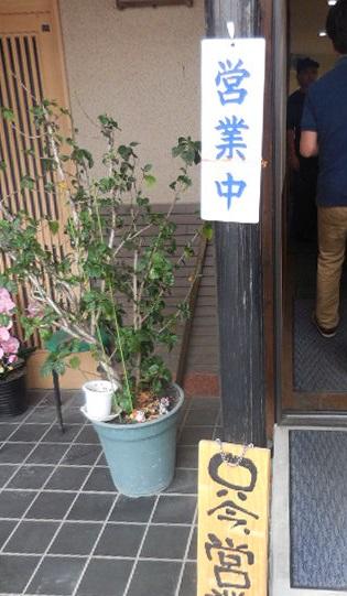 yotsuba18.jpg