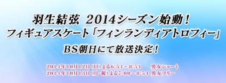 20140915_F1.jpg
