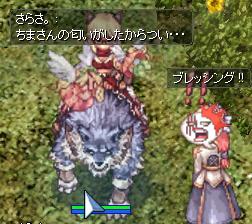 screenBreidablik00294.jpg