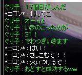 screenBreidablik00318.jpg