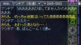 screenBreidablik00353-1.jpg