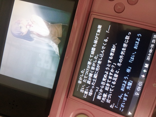 s_20140818_232121.jpg