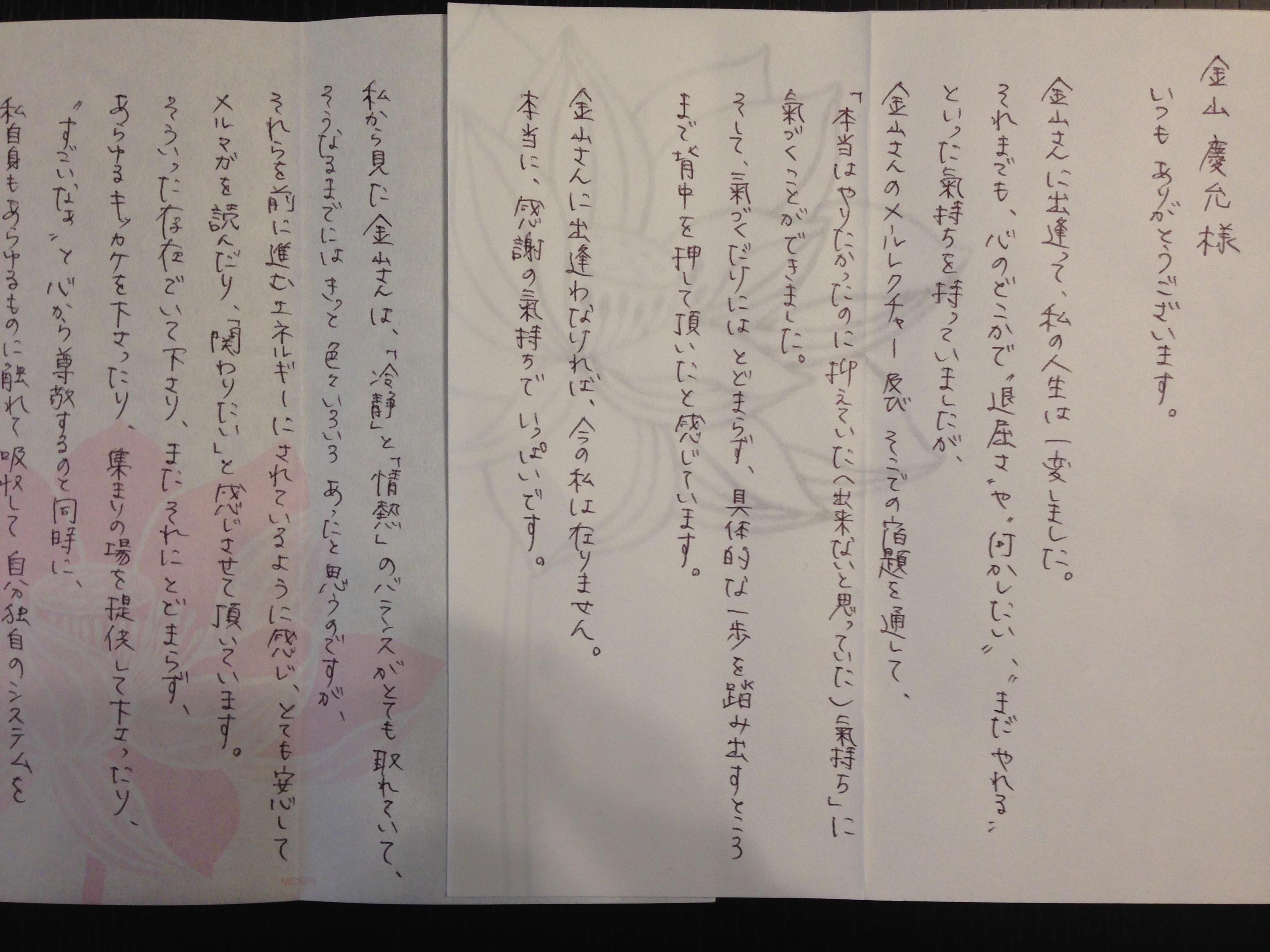 sayuri01.jpg