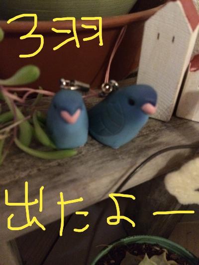 fc2blog_201405101922331ef.jpg