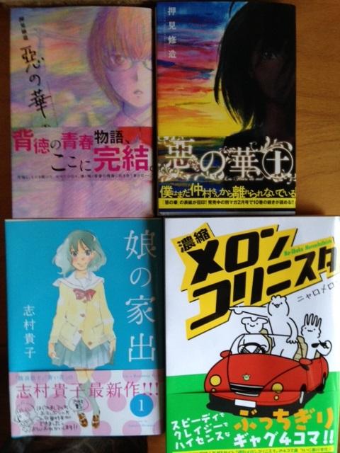 manga03.jpg