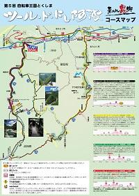 2014maps.jpg