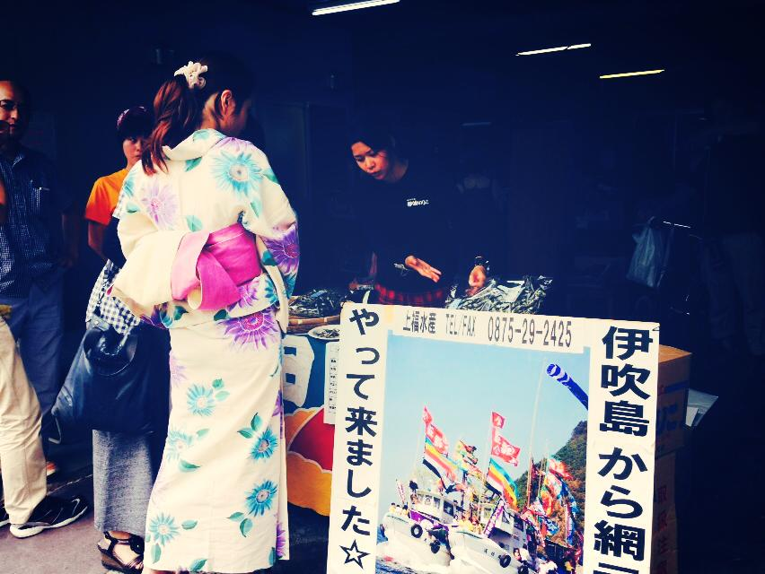 ibukijima.jpg