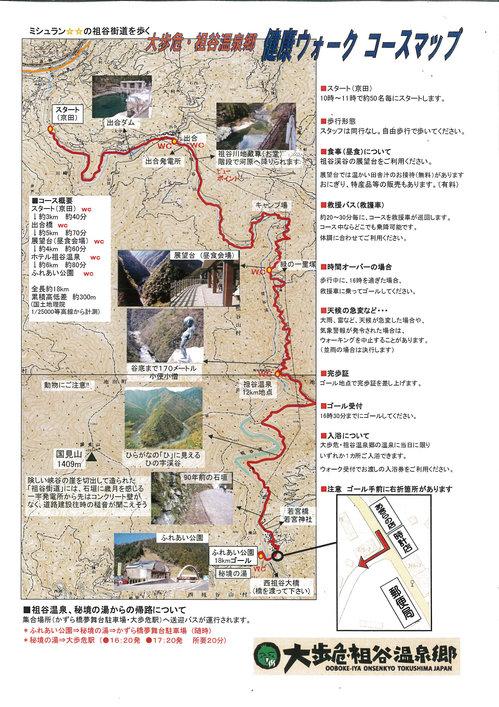 walk_map-thumb-500x707-300.jpg