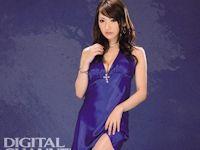 香西咲 新作AV 「DIGITAL CHANNEL DC117 香西咲」 5/29 動画先行配信
