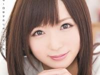 麻倉憂 新作AV 「ゆうと子作り新婚生活 麻倉憂」 8/28 動画先行配信