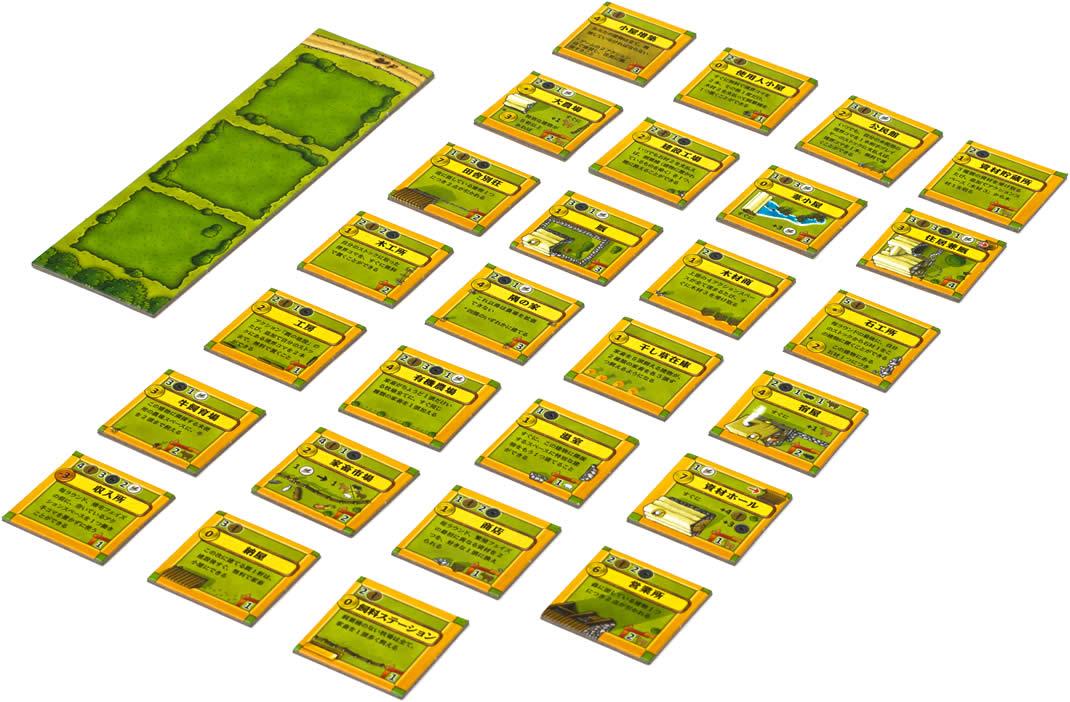 アグリコラ:牧場の動物たち拡張セット2:内容物