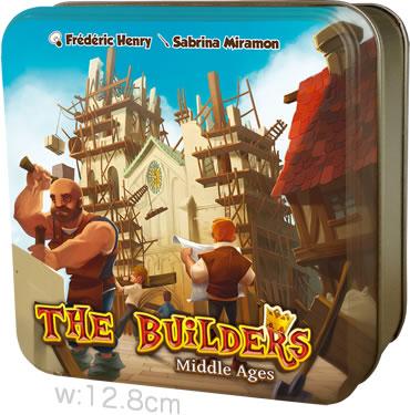 中世の建築士たち:箱
