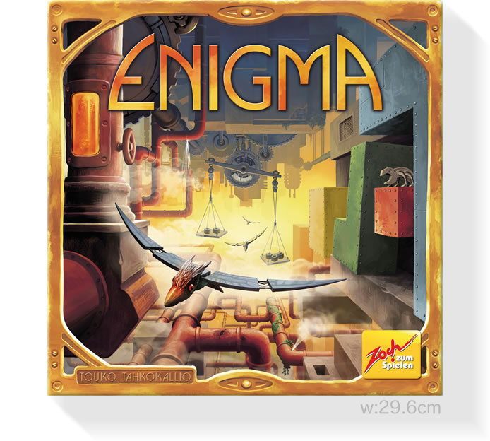 エニグマ:箱