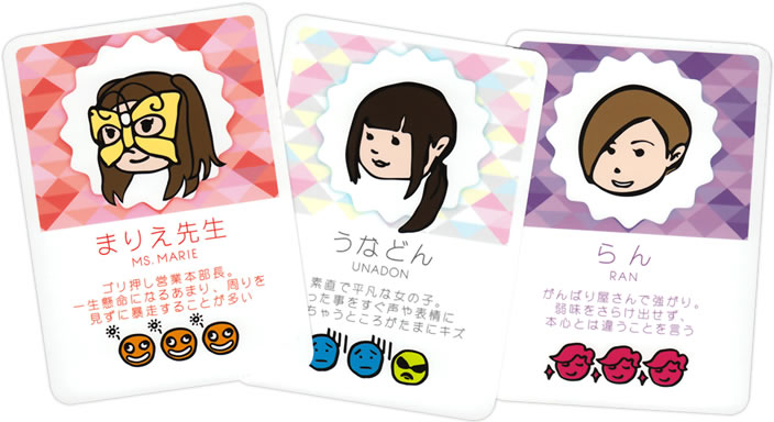 恋おちアイドル・ビター:アイドルカード
