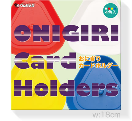 おにぎりカードホルダー:箱