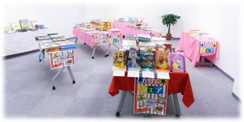 大盛堂書店:3Fイベントスペース