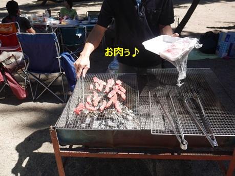 4 お肉ぅ