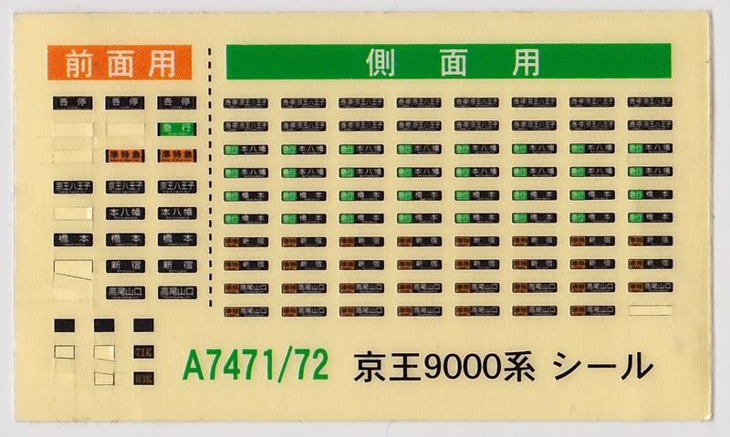 25-1001.jpg