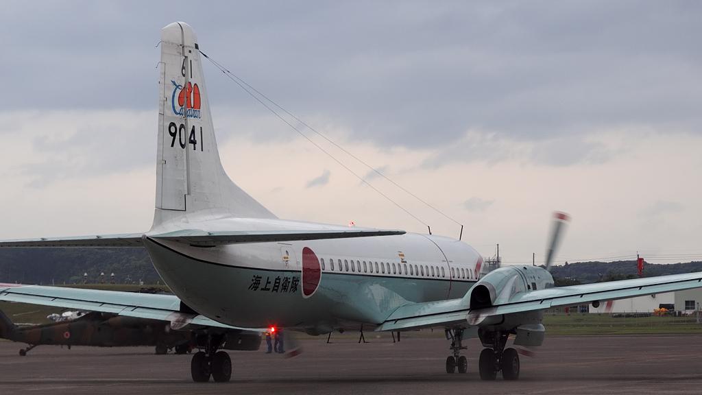 YS-11M