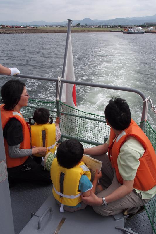 交通船2121号型