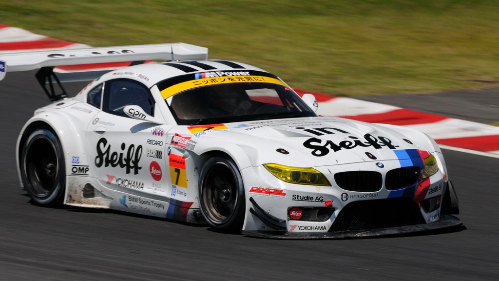 Studie BMW Z4