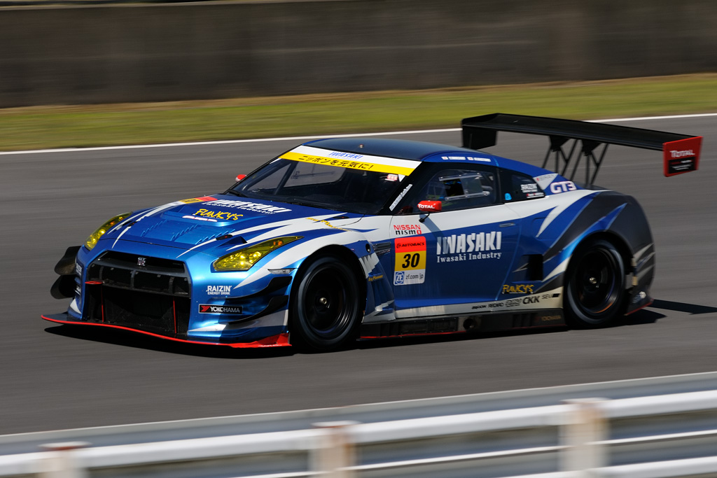 IWASAKI apr GT-R