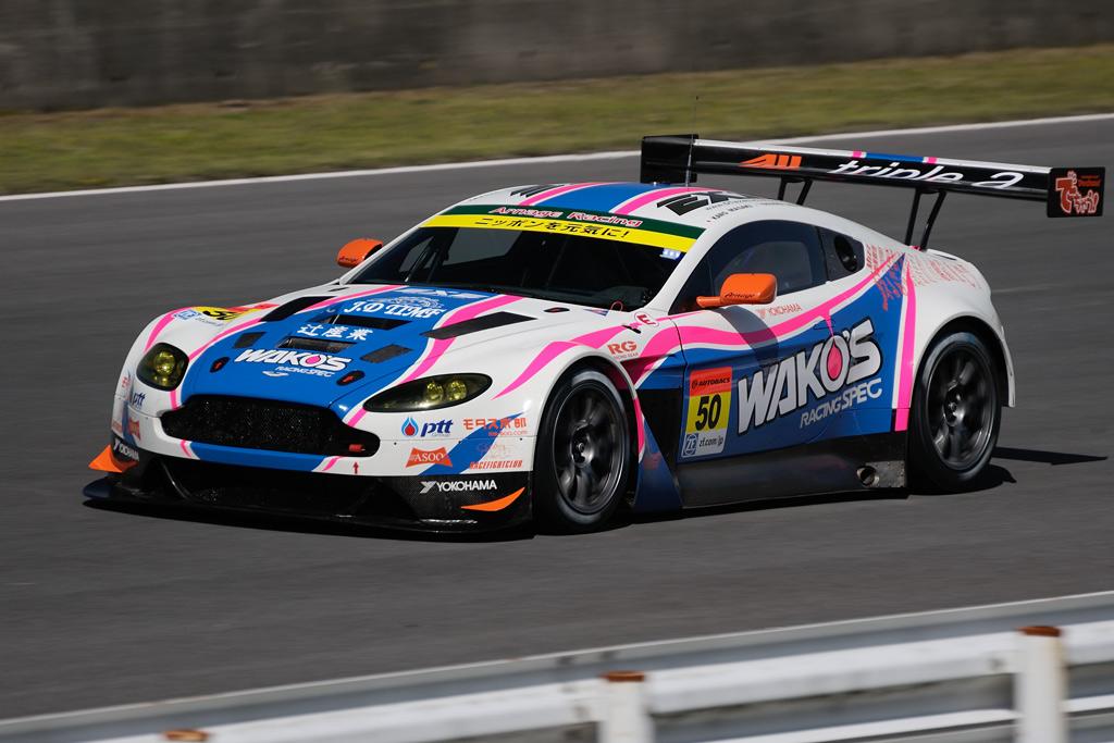 WAKO'S Exe Aston Martin