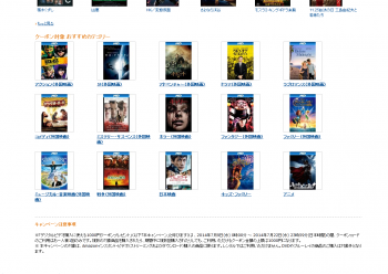 Amazon_video_1000_003.png