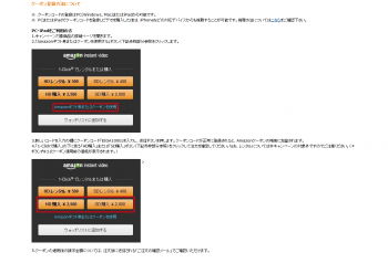 Amazon_video_1000_004.png