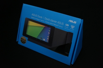 Asus_Nexus7_docking_station_001.jpg