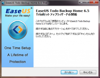 EaseUS_Todo_Backup_Home_007.png