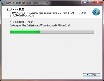 EaseUS_Todo_Backup_Home_012.png