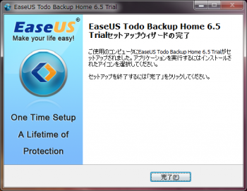 EaseUS_Todo_Backup_Home_013.png