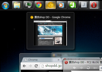 Google_chrome_canary_64bit_012.png