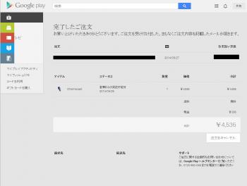 Google_chromecast_002.png