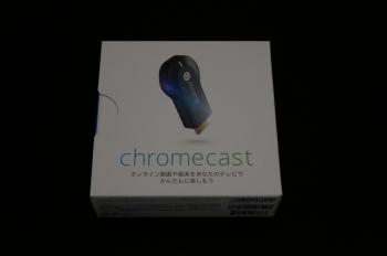 Google_chromecast_401.jpg