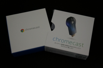 Google_chromecast_404.jpg