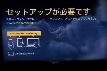 Google_chromecast_420.jpg